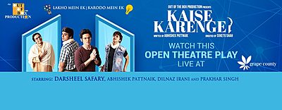 An Urban Indian Play - Kaise Karenge?